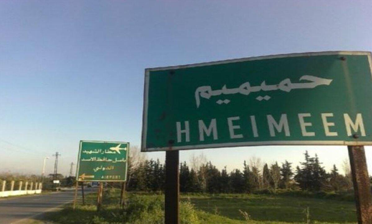 قرب قاعدة حميميم في اللاذقية - مواقع التواصل