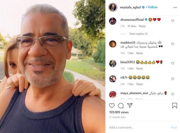 مصطفى الآغا في انستغرام - مواقع التواصل