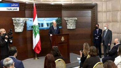 Photo of ميشال عون عن الوضع في لبنان: رايحين ع جهنَّم.. وإليسا تعلّق (فيديو)
