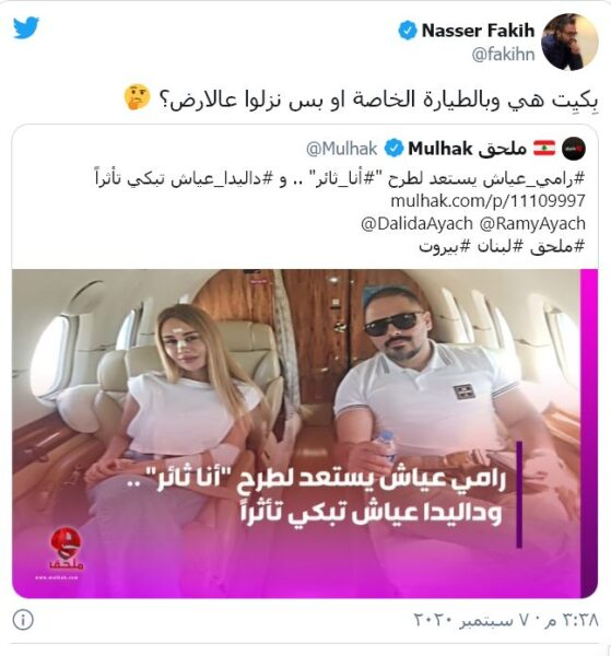 ناصر فقيه - تويتر