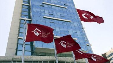 Photo of منح مالية للعمال في تركيا وهذه تفاصيلها