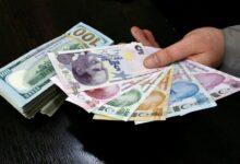 Photo of الليرة التركية تعاود الانخفاض.. أسعار العملات السبت 26.09.2020