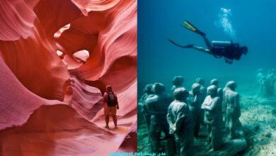 Photo of لمحبي الغرائب.. 8 من أفضل الوجهات السياحية حول العالم