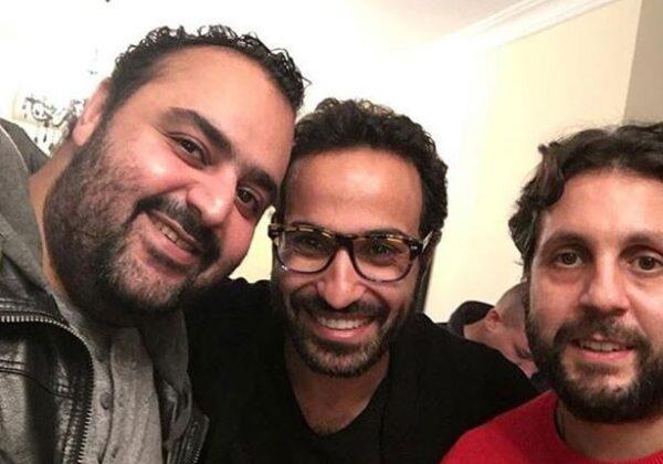أحمد فهمي مع شيكو وهشام ماجد