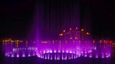 """Photo of مدينة عربية تستعد لدخول غينيس بأكبر نافورة مياه راقصة في العالم """"فيديو"""""""