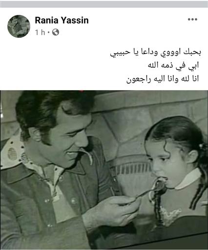 إنستغرام رانيا محمود ياسين