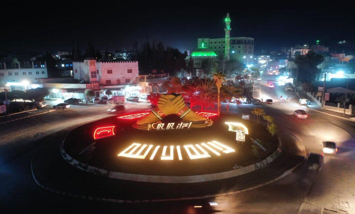 اعزاز ريف حلب - الشمال السوري