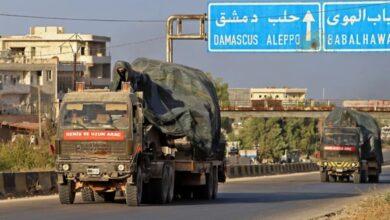 Photo of صحيفة روسية: تركيا تستعد لعملية عسكرية في إدلب