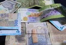 Photo of تغيرات جديدة في أسعار العملات مقابل الليرة السورية والتركية 29 10 2020