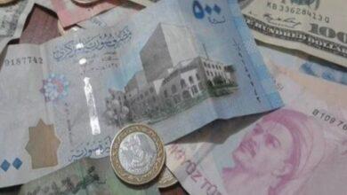 Photo of تحسن بسيط لليرة التركية وانخفاض للسورية مقابل العملات الأجنبية 20 10 2020