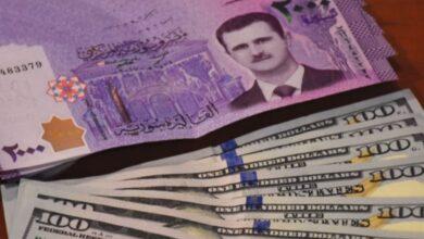 Photo of أسعار العملات مقابل الليرة السورية والتركية 26 10 2020