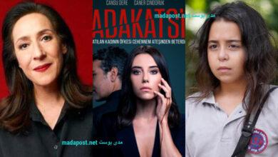 Photo of 5 من أهم المسلسلات التركية الرائجة هذا الموسم