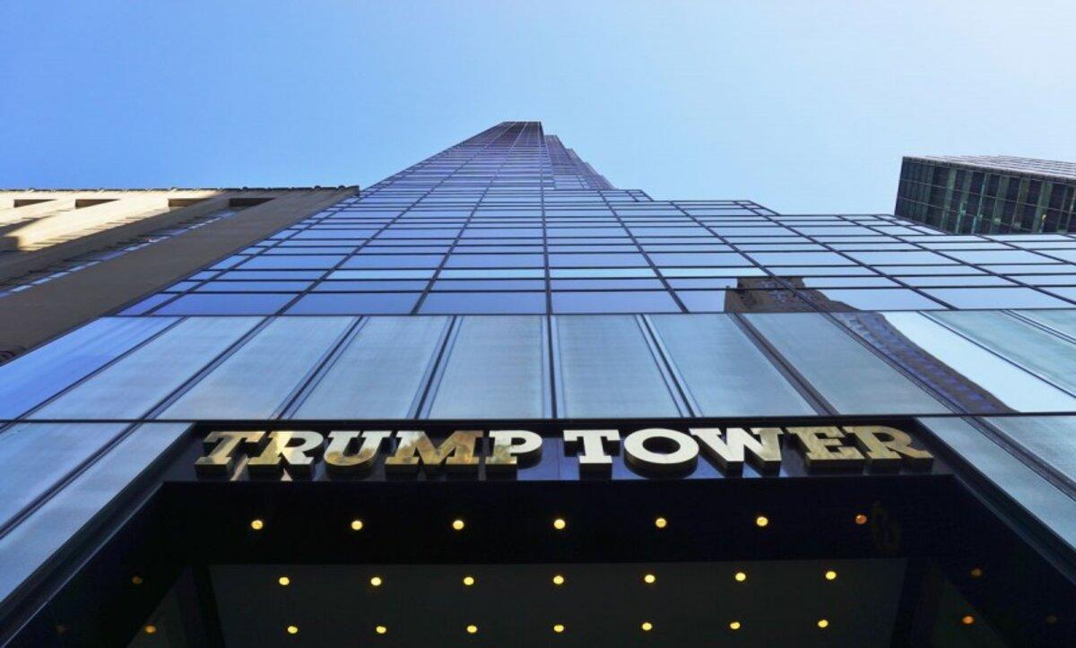 برج ترامب - وكالات