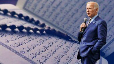 "Photo of ""إنّ مع العُسر يسراً"" آية قرآنية لدعم جو بايدن في حملته الانتخابية"