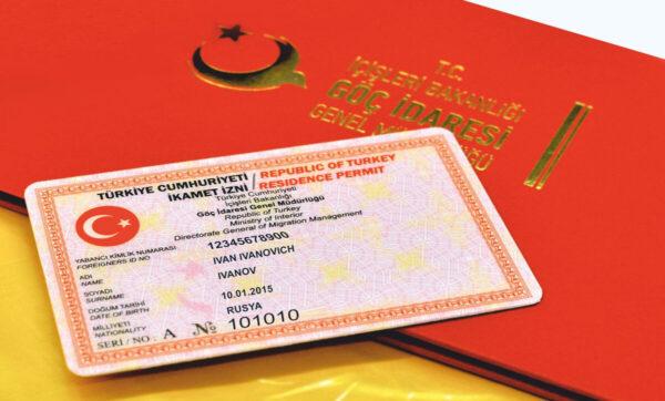 مديرية هجرة إسطنبول تطور خدمة جديدة لتسهيل معاملات الإقامة