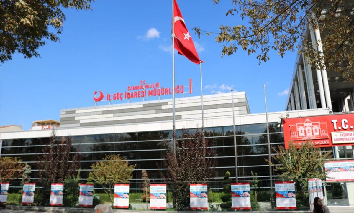 دائرة الهجرة التركية - مواقع التواصل