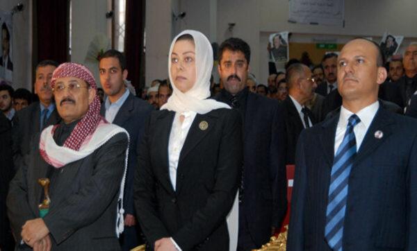 رغد صدام حسين - مواقع التواصل