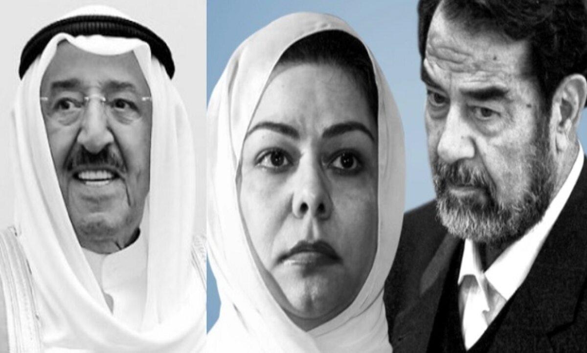 رغد صدام حسين ووالدها والأمير الكويتي الراحل