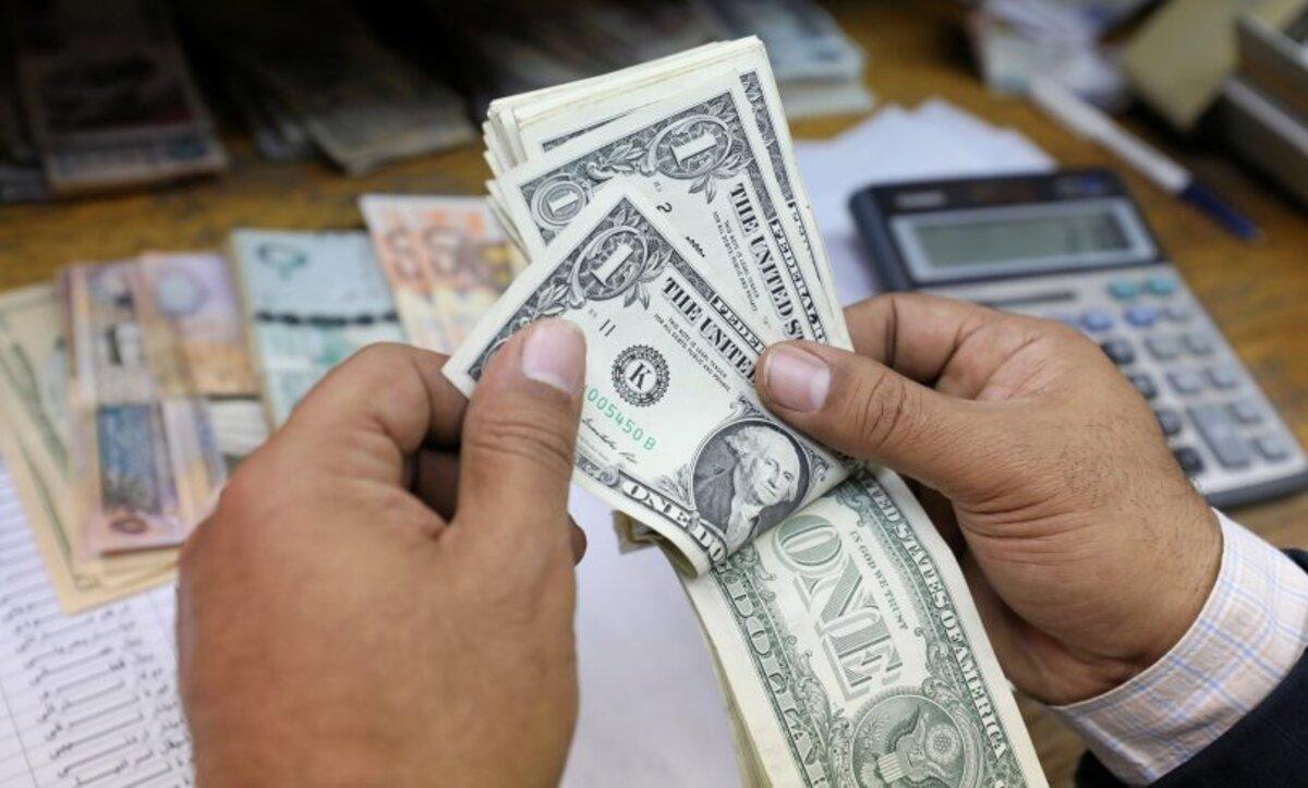 صرف العملات الأجنبية - تعبيرية
