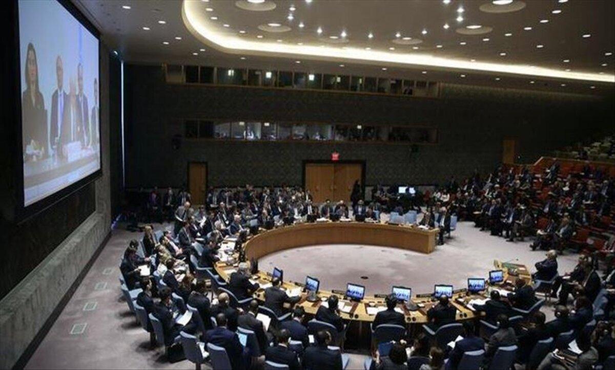 مجلس الأمن - وكاات
