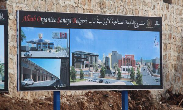 المدينة الصناعية في الباب -مواقع التواصل - ترخيص وتفعيل المدينة الصناعية الأكبر في الشمال السوري (فيديو)