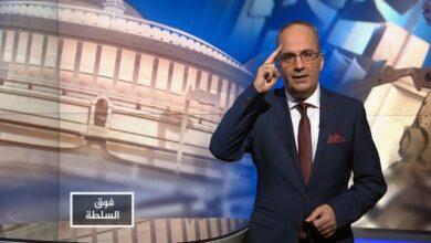 Photo of من أين يشتري مذيعو الجزيرة ثيابهم.. نزيه الأحدب يجيب من فوق السلطة (فيديو)