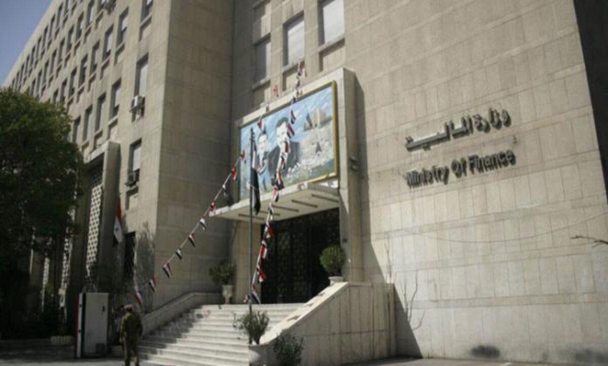 وزارة المالية لدى نظام الأسد