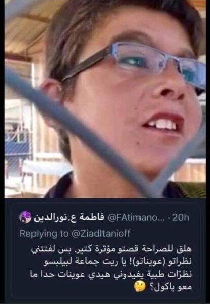 """فاطمة نور الدين - تويتر - إعلامية لدى """"المنار"""" اللبنانية تفتح باب السخرية على نفسها وماهر شرف الدين يرد"""