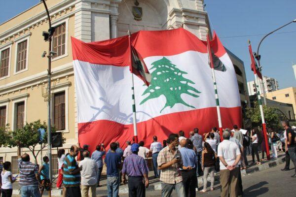 بلدية طرابلس