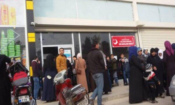 """إدارة الهجرة - تركيا إدارة الهجرة التركية تحدد الفئات التي يمكنها نقل """"الكمليك"""""""