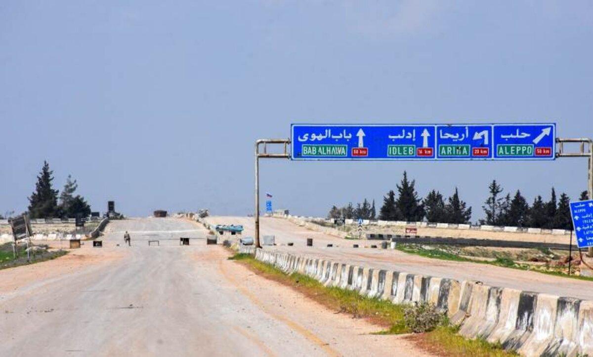إدلب -الشمال السوري