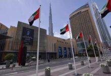 Photo of تفاصيل جديدة حول قرار الإمارات تعليق إصدار تأشيرات لـ13 دولة