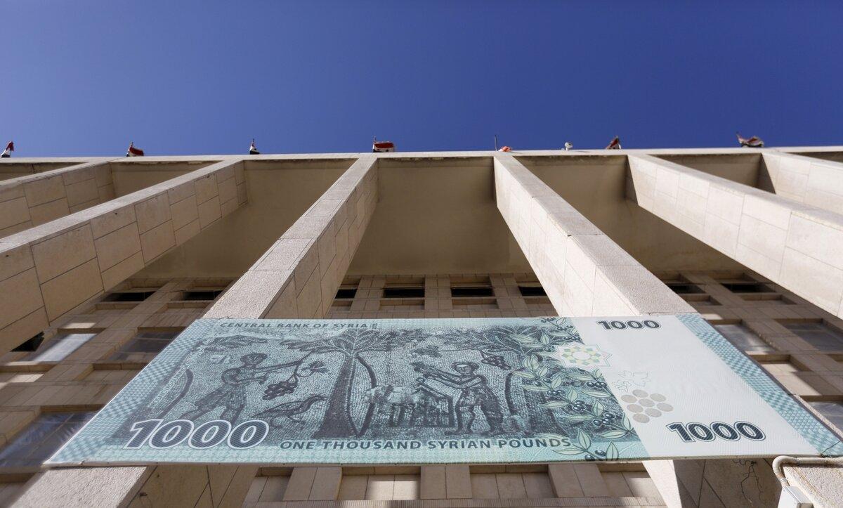 البنك المركزي السوري - مواقع التواصل