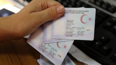 Photo of الحالات التي تستدعي سحب الجنسية التركية للمجنسين أصولاً واستثناءً