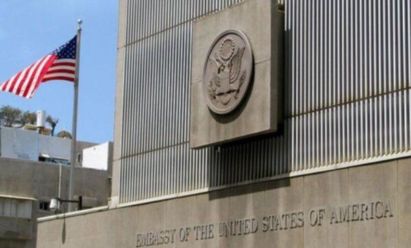 الخارجية الأمريكية - مواقع التواصل   مرشح محتمل لوزارة الخارجية الأمريكية يوضح مصير علاقات بلاده مع نظام الأسد
