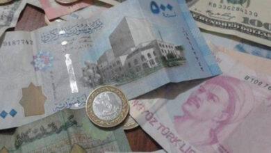 Photo of انخفاض جديد لليرة السورية مقابل العملات 17 11 2020