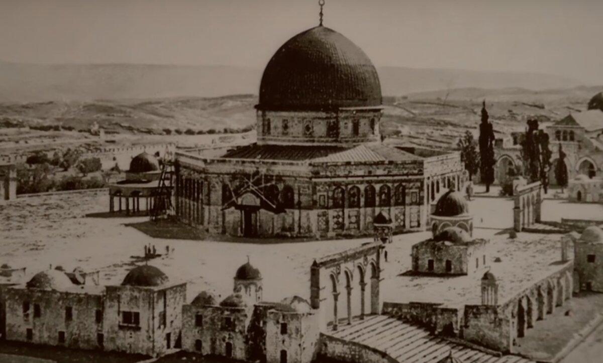 القدس في زمن الحكم العثماني