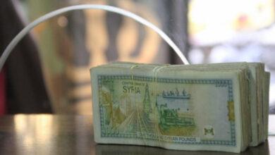 Photo of انخفاض جديد لليرة السورية مقابل العملات 04 11 2020