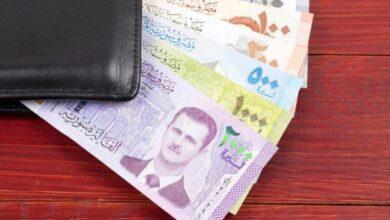 Photo of تغير جديد في أسعار العملات مقابل الليرة السورية 06 11 2020