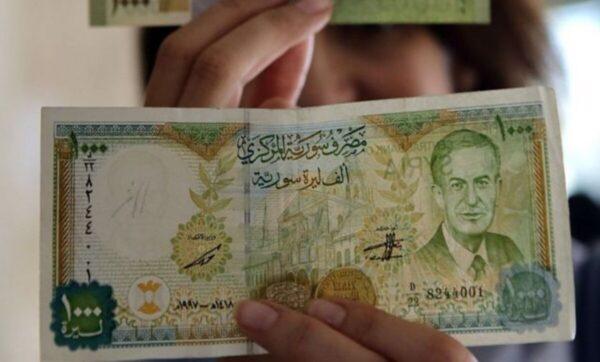 الليرة السورية تواصل الانخفاض مقابل العملات 05 11 2020