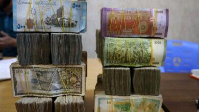 Photo of الليرة السورية تواصل الانخفاض مقابل العملات 22 11 2020