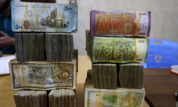 الليرة السورية - تعبيري تغيرات جديدة بأسعار الليرة السورية 03 12 2020