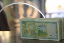 Photo of تغير جديد في سعر الليرة السورية مقابل العملات السبت 28 11 2020