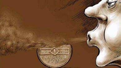 Photo of الليرة السورية تقترب من 3 آلاف مقابل الدولار 20 11 2020