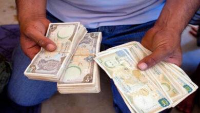 Photo of ارتفاع أسعار العملات مقابل الليرة السورية 09 11 2020