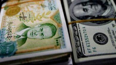 Photo of تغير جديد في أسعار العملات مقابل الليرة السورية 21 11 2020