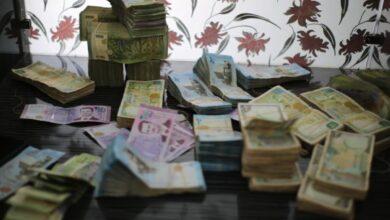 Photo of ارتفاع جديد في أسعار العملات مقابل الليرة السورية 03 11 2020