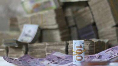 Photo of تغيرات جديدة في أسعار الليرة السورية 23 11 2020