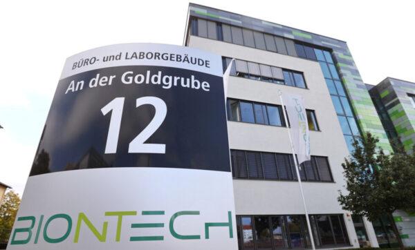 بيونتيك - شركة ألمانية