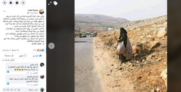 جلال دمير - مسؤول تركي مسؤول تركي لسيدة سورية تجمع البلاستيك لتأمين عيشها: نعتذر منك نيابة عن كل إنسان شريف